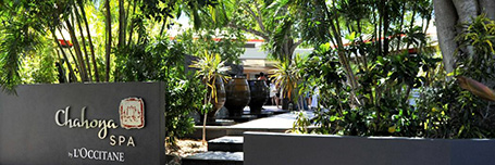 Chahoya Day Spa, Cable Beach Resort. Kimberley Weddings